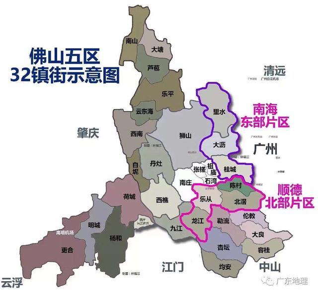 广佛地图高清版