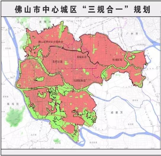 加快推进广佛同城化合作示范区建设,推动三山新城与广州南站接壤片区